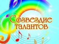 """Фестиваль """"Созвездие талантливых дошколят - 2016"""""""